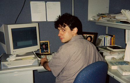 Marc Eliot Stein's cubicle at Time Inc New Media, 1995